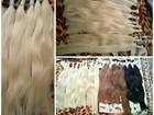 Просмотреть изображение Салоны красоты Волосы для наращивания блонд, русые, темные, Выгодно  37116048 в Краснодаре