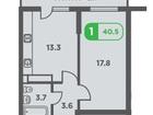 Свежее foto Квартиры в новостройках Продам 1 ую квартиру в ЖК Трилогия 37311860 в Краснодаре