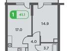 Новое изображение Квартиры в новостройках Продам 2 ую квартиру в ЖК Трилогия 37311870 в Краснодаре
