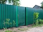 Скачать фото  Устанавливаем заборы из профнастила 37792717 в Краснодаре