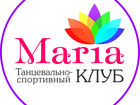 Скачать бесплатно foto Спортивные школы и секции зумба в Краснодаре 38024716 в Краснодаре