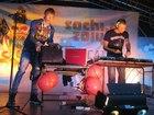 Скачать бесплатно foto Организация праздников Музыканты, DJ на праздник, Музыкальное оформление мероприятия, 38479092 в Краснодаре