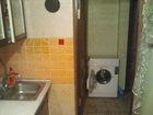Фото в Недвижимость Аренда жилья Для молодого человека сдается комната в частном в Краснодаре 6000