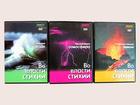Скачать бесплатно foto Коллекционирование энергия вулканов и воды на видео 38742558 в Краснодаре