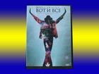 Скачать фото  концерт певца Майкла Джексона на видеодиске 38755800 в Краснодаре