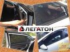 Скачать бесплатно фото Автотовары Съемная тонировка, 38791268 в Краснодаре