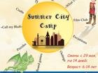 Скачать бесплатно foto Детские лагеря Летний городской лагерь от Mortimer English Club 38845318 в Краснодаре