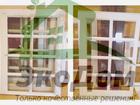 Новое фотографию Другие строительные услуги Реставрация евроокон недорого 39296545 в Сочи