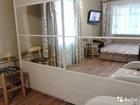 Фотография в Недвижимость Продажа квартир Продам или обменяю на Краснодар, Анапу, Сочи в Краснодаре 2100000