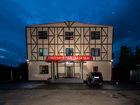 Уникальное изображение  Гостевой дом Казачка предлагает свои услуги 39450538 в Краснодаре