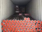 Увидеть фотографию  Шланги концевые для бетононасоса 39803241 в Краснодаре