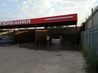 Просмотреть фото  УЧАСТОК ДЛЯ СТРОИТЕЛЬСТВА ПО ЕЛИЗАВЕТИНСКОЙ ТРАССЕ 42457525 в Краснодаре