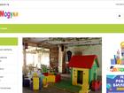 Скачать фото Товары для новорожденных Продется рабочий интернет магазин детской тематики 42708585 в Краснодаре