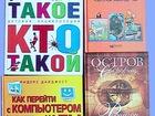 Свежее изображение Книги Новые известные книги для детей и подростков 43680262 в Москве