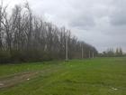 Смотреть изображение Земельные участки Земельный участок под коттеджный поселок 45526947 в Краснодаре