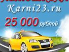 Увидеть фотографию  Курсы вождения автошкола КАРНИ 50906287 в Краснодаре