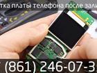 Смотреть фото Ремонт компьютеров, ноутбуков, планшетов Чистка платы телефона после залития в сервисе k-tehno в Краснодаре, 58615542 в Краснодаре