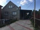 Продается хороший. просторный дом площадью 226 кв.м. с земел