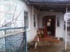 Скачать бесплатно фото  Продам дом в х Упорном Краснодарского края 67839686 в Краснодаре