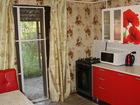 Просмотреть фотографию  В ст, Елизаветинской в г, Краснодаре продаётся одноэтажный дом 68347596 в Краснодаре