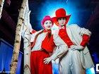Скачать бесплатно фото  Веселые мимы на встречу гостей 68922473 в Краснодаре