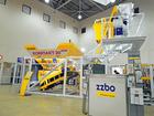 Скачать бесплатно foto Разное Бетонный завод КОМПАКТ-20 69297756 в Краснодаре