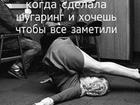 Скачать бесплатно foto  Шугаринг - Депиляция профессионально! 69691634 в Краснодаре