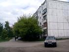 Иногородний обмен  в Челябинске