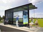 Смотреть фотографию Другие строительные услуги Изготовим автобусную остановку 70833373 в Краснодаре
