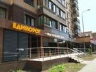 Продаю торговое помещение в самом центре Краснодара по ул Ок