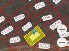 Продам участок кадастровый номер указан на фото участка.ровн