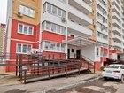 Отличная квартира в одном из лучших районов Краснодара вся м