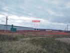 Уникальное фото  Продаётся участок 1,52 га промназначения под Новороссийском, 82859729 в Новороссийске