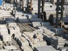 Новое foto Строительные материалы Железобетонные изделия и кирпич 83582212 в Краснодаре