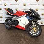 Продаем детский бензиновый мотоцикл минимото