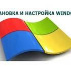 Установка Windows на ноутбуках в сервисе K-Tehno в Краснодаре