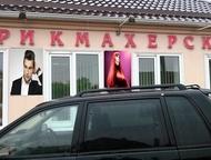 Продается раскрученная прибыльная парикмахерская Большое помещение, 2 зала для р