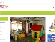 Продается рабочий интернет магазин детской тематики Продется рабочий интернет ма