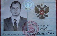Адвокат Зайцев С, В, Арбитраж: представительство в суде, консультации
