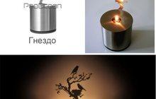 Проекционный светильник Гнездо