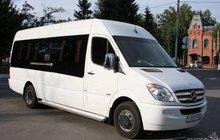 Аренда автобусов микроавтобусов