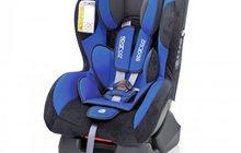 Аренда - новые авто кресла   детям 0-36 кг