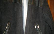 Куртка мужская замшевая, чёрная