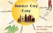 Летний городской лагерь от Mortimer English Club