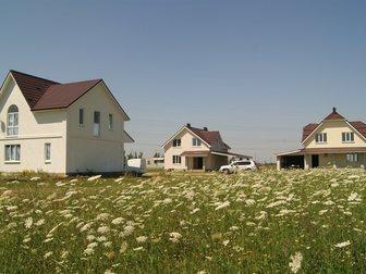 Увидеть фотографию  Участки ИЖС с адресом и пропиской 32333220 в Краснодаре