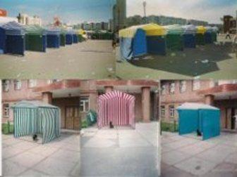 Просмотреть изображение Другие строительные услуги Торговые палатки 32457667 в Краснодаре