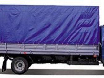 Скачать бесплатно фотографию Разное Переоборудование грузовых автомобилей 32457923 в Краснодаре