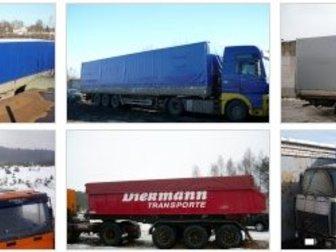 Новое изображение Автосервис, ремонт Тенты для грузовых автомобилей 32457955 в Краснодаре