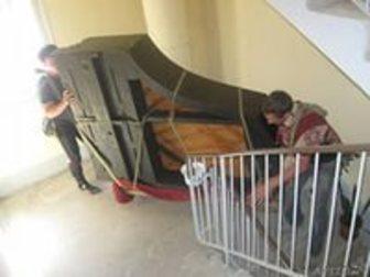 Смотреть фотографию  перевозка пианино,сейфа 32507306 в Краснодаре