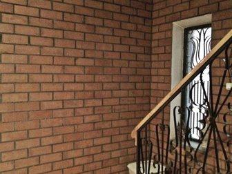 Увидеть foto Продажа домов Продам 2-эт, дом 245/144/18 м2 (участок 3 сот), Центр 32565315 в Краснодаре